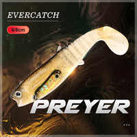 Evercatch preyer 60/80mm soft bait paddle curved tail rubber Silicone Shad wobblers artificial swimbait fishing lure bass pike