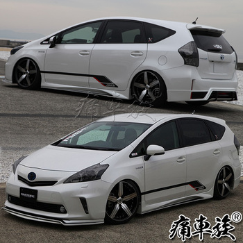Car stickers FOR Toyota Prius body decoration modified car personalized order sports decals