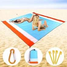Menfly пляжная Подушка Открытый пляж пикник коврики Отдых лежа