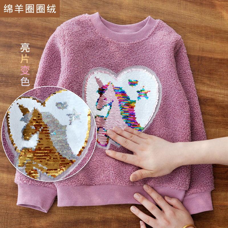 Vidmid Long Sleeve Girl T-shirt Cartoon Unicorn Girl Shirts Sequined Kids Top Fashion Girls color changing Sequin Clothing p331 1