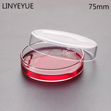 10 pieces/pack 75mm Glass Petri Dish Bacterial Culture Borosilicate Chemistry Laboratory Equipment