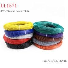 5 м/10 м ul1571 32/30/28/26awg ПВХ электронный провод гибкий