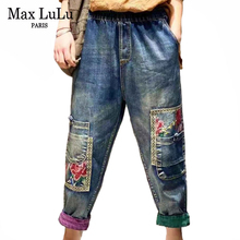 Casual Jeans Pantalons Punk Max-Lulu Vintage Womens Denim Trousers Embroidery Spring