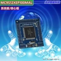 XEP100 MC9S12XEP100MAL Core Board System Board V4.1