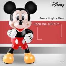 Disney оригинальный Танцы Микки Мышь ослепительно музыки блестящие
