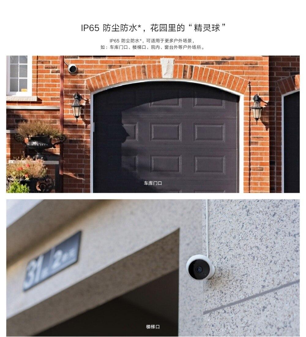 Newest Xiaomi Mijia Smart Camera  (8)