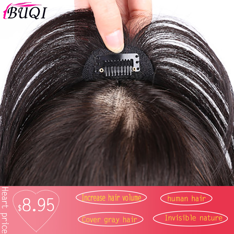 BUQI Invisibility Natural Of True Hair Top Cover Brown And Black Color Brazilian Remy Hair Parts
