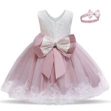 Платье для маленьких девочек платье для новорожденных; Кружевное платье принцессы платья для маленьких 1st год платье на день рождения, кост...