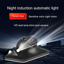 цена на Car Side View Camera HD Wide Angle Night Vision Camera Reversing Reversing Rearview Mirror Camera Waterproof 170 Degree Mini Car