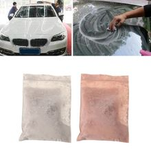 50g/200g Erium Oxide Polishing Powder Optical Compound for Car Watch Glass A5YD