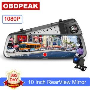Автомобильная камера в зеркале заднего вида, 10-дюймовая Автомобильная камера в зеркале заднего вида, видеорегистратор с двойным объективом...