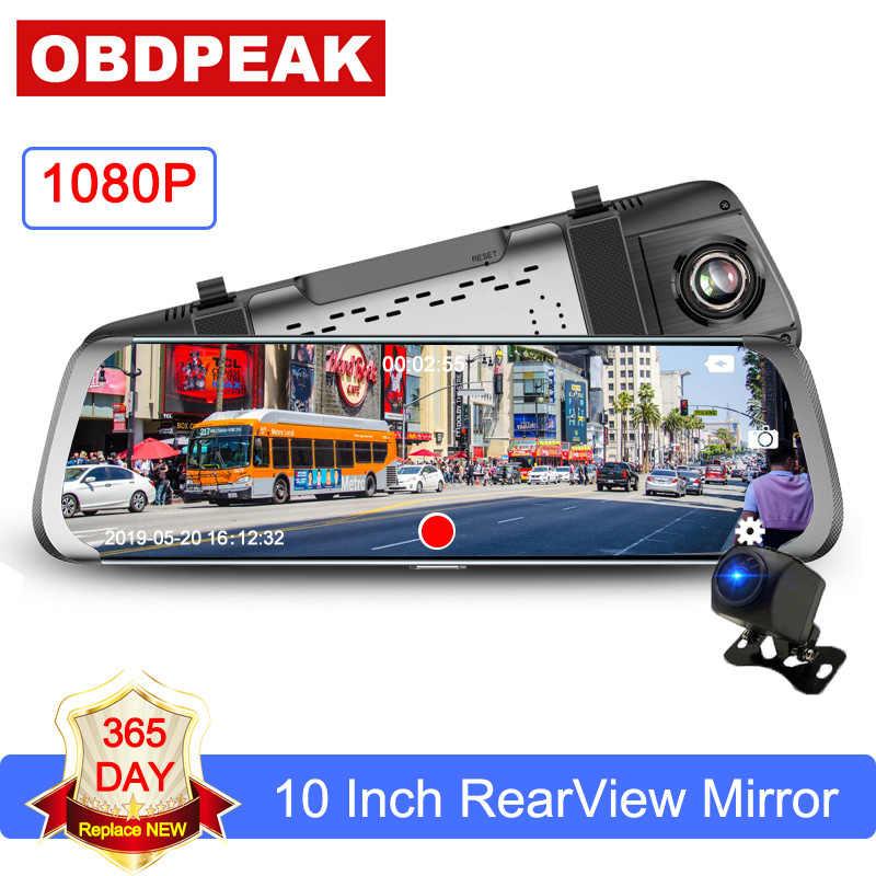 10 بوصة سيارة الرؤية الخلفية كاميرا مرآة جهاز تسجيل فيديو رقمي للسيارات مرآة 1080P عدسة مزدوجة اندفاعة كام تيار مرآة الرؤية الخلفية مسجل فيديو Retrovisor