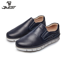 School shoes Qwest 92T-AM-1473/74 shoes genuine leather boys leather insole shoes for children 31- 36 #