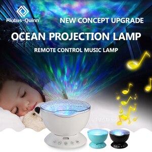 Проектор Drop океанская звезда Galaxy, светодиодный ночник, музыкальная Ночная лампа для детей, декор для спальни, с usb-пультом дистанционного уп...