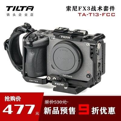 Tilta Sony fx3 cameracage body surround tactical suit lekkie, odporne na zadrapania