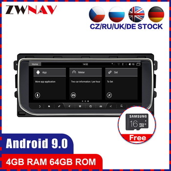 Android 9.0 Car Multimedia player For Land Range Rover Sport L494 2013-2016 car radio stereo GPS head unit GPS Navi touch screen