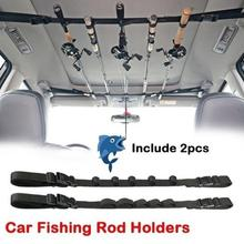 MeterMall Fishing Rod Hanging Rack in Car