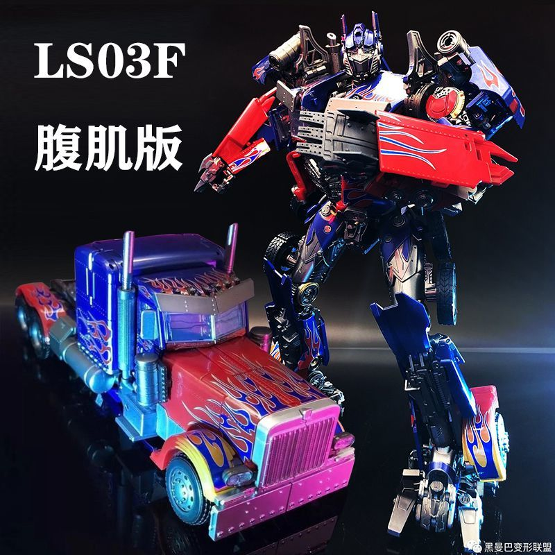 Transformation Movie MPM04 expanded to modify the abdominal version of the black Mamba LS03F Optimus   PVC Action Kid Dolls