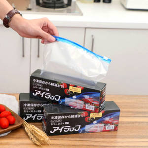 Preservation Snack-Organizer Fresh-Bags Fridge Plastic Wrap Zipper Travel 10pcs/Set