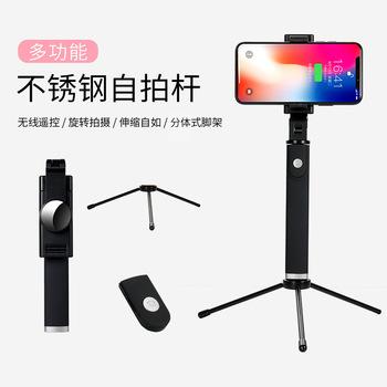 Producenci hurtownia statyw do Selfie Selfie Stick Selfie Stick poziome i pionowe wziąć wielkie lustro Bluetooth Selfie tanie i dobre opinie Others