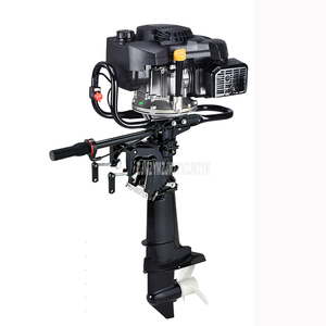9 Horsepower Boat Outboard Eng