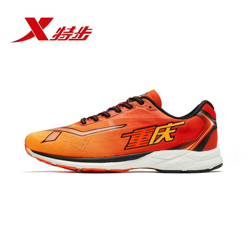 Xtep [Marathon Racing 300] Men's Running Shoes Autumn New Breathable Light Weigth Shoe 981319110278