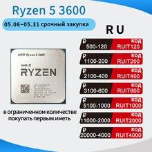 AMD-Procesador Ryzen de seis núcleos, dispositivo CPU 5 3600 R5 3600, 3,6 GHz, 12 hilos, 7NM, 65W, L3 = 32M 100-000000031, toma AM4