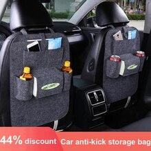 1 шт. органайзер для автомобильного сиденья, автомобильные подвесные сумки, сумка для сиденья, сумка для хранения из гуманного войлока, чехлы на заднее сиденье, карманы