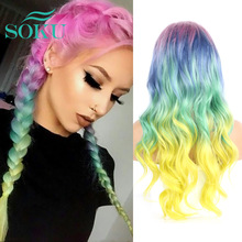 Parrucca Cosplay Halloween Long Body Wave parrucche sintetiche colorate in pizzo per donne nere SOKU Omber Rainbow fibra resistente al calore