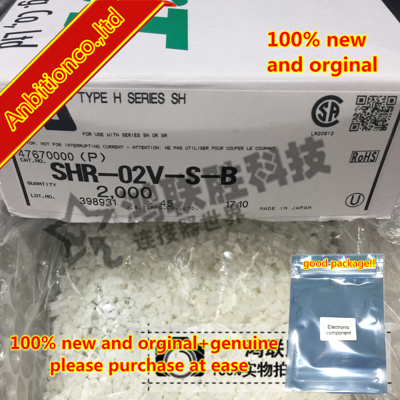20pcs 100% New Original Connector SH1.0mm SHR-02V-S-B Shell In Stock
