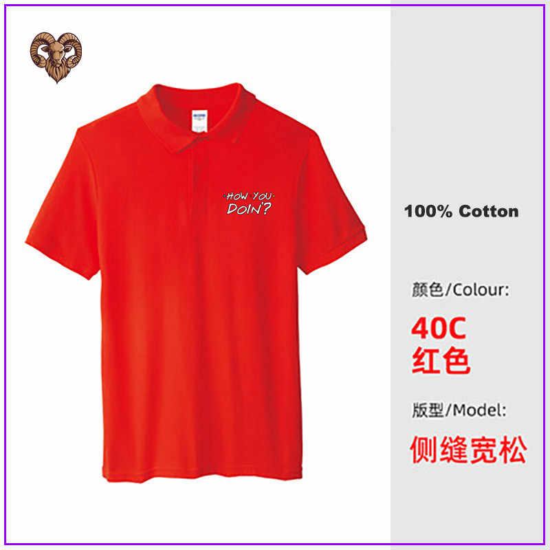 صيف 2020 أحدث قميص بولو أوم س الرقبة قصيرة الأكمام 100% القطن كيف تفعل صديق التلفزيون تظهر الظلام الجرافيك قميص بولو للرجال
