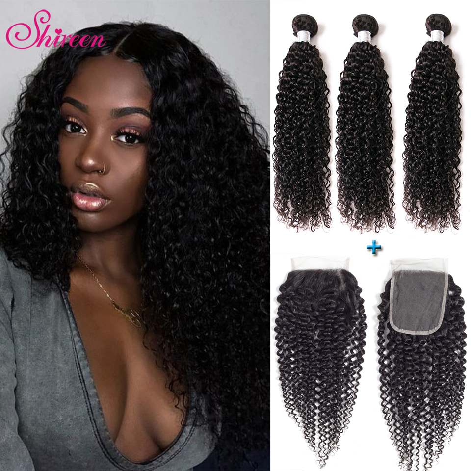 Shireen Brazilian Kinky Curly Hair Bundles With Closure Remy Human Hair Extensions 3 Bundles With 4*4 Lace Closure Natural Color