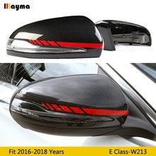W213 Для amg красная линия стиль углеродное волокно сменный