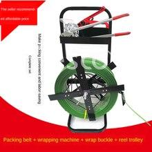 цена на 1608 plastic steel packing belt packing machine packing tool packing belt trolley