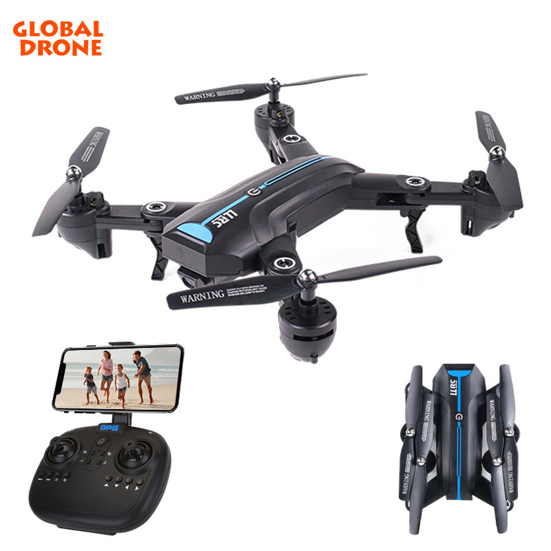 Global Drone Gw-6 Folding Unmanned Aerial Vehicle GPS Profession Aircraft For Areal Photography Remote Control Four-axis Airplan