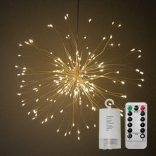 120 LED String Light Fairy Lamp Hanging Starburst Twinkle Bouquet Shape with Remote Control Home Wedding Party Decor