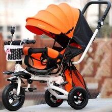 2 в 1, детский трехколесный велосипед, плоская детская коляска, трицикл, регулируемое сиденье, детский зонт, коляска, коляска