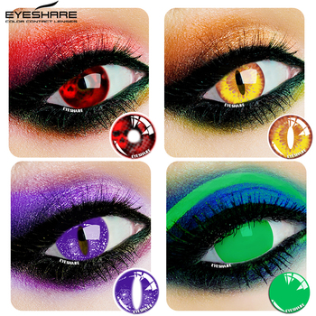 EYESHARE 1 Pair Eye of Death Cosplay scarLy Contact Lenses for eyes halloween Contacts Lenses Eye Color 1