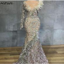 Вечерние платья с перьями и юбкой годе длинным рукавом кружевом