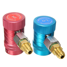 1 Pair R1234yf A/C Adjustable Quick Coupler Connector Adapter For Auto Air Conditioning Refrigera Blue Red