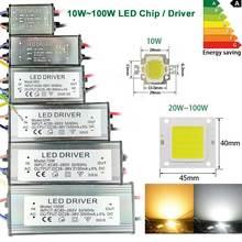 Монолитный блок светодисветильник Дов 10 Вт 20 30 50 70 100
