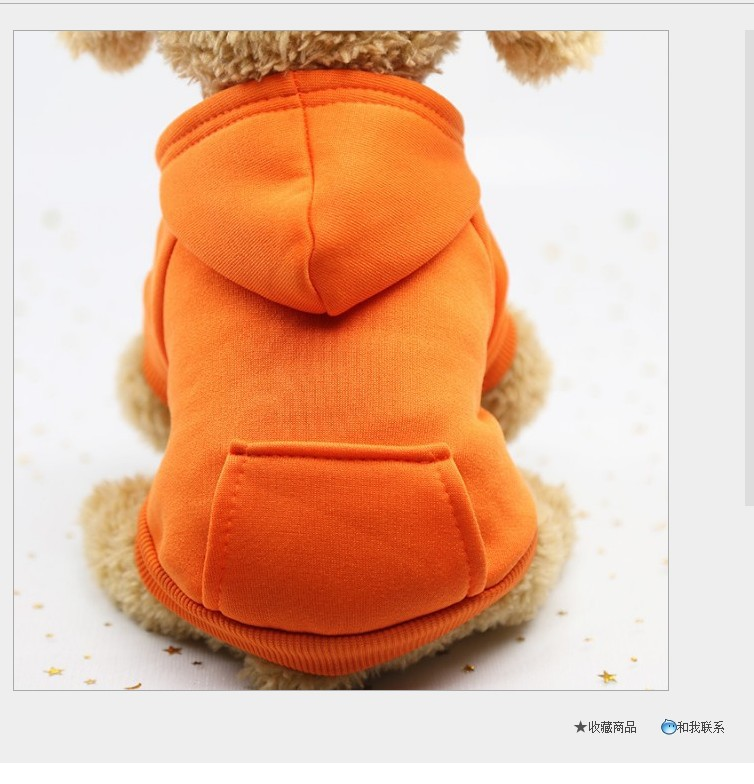 Autumn And Winter Hoodie Pocket Feet Clothes Sporty Pet Clothes Dog Cat Clothes Pet Supplies