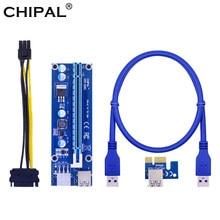 Chipal 100cm 60cm ver006c pcie pci-e riser cartão pci express 006c 6pin 1x a 16x extensor usb 3.0 cabo para mineiro de mineração btc