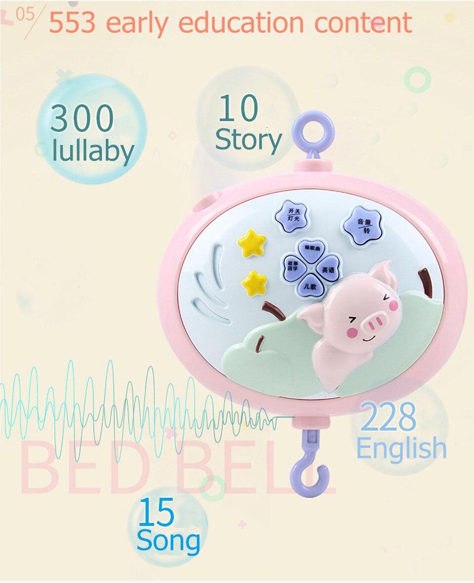 Música remoto cama sino bebê recém-nascido apaziguar