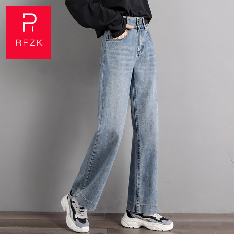 Rfzk 2020 Denim Wide-leg Pants Women's Loose Drape Was Thin Students High Waist Straight Straight Long Elegant Trousers Autumn