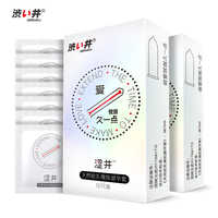 DRY WELL Delay Condom Delayed Ejaculation Condoms for Men Sleeve for Penis Natural Latex Contraception Sex Products for Man
