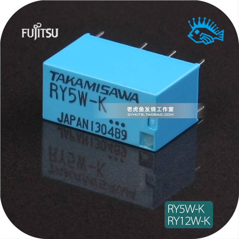 2pcs/20pcs Brand New Japanese Original FUJITSU TAKAMISAWA RY5W-K RY12W-K Audio Signal Relay