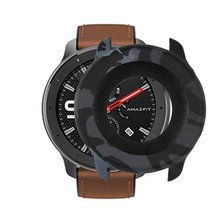 For Huami AMAZFIT GTR 47mm Soft Full Case Cover Shell Silicone Frame Protective Smart watch Wearable Accessories
