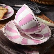 Керамическая кофейная чашка блюдо набор из костяного фарфора