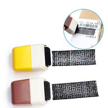 New Hot Roller Identity Theft Protection Stamp for Guarding Your ID Privacy Confidential Data SMR88
